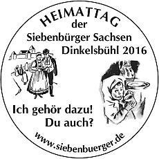 AbzeichenDinkelsbuehl2016